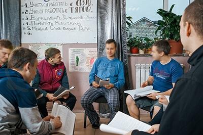 Реабилитация наркозависимых в центре Развитие